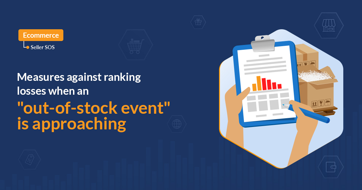 """Measures against ranking losses when an """"out-of-stock event"""" is approaching"""
